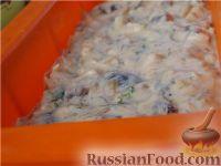 Фото приготовления рецепта: Кекс с сыром и лесными грибами - шаг №2