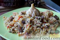 Фото к рецепту: Узбекский плов с изюмом