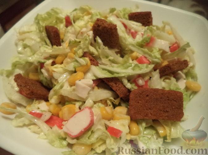 салат с ржаными сухариками и крабовыми палочками рецепт