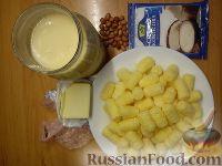 """Фото приготовления рецепта: """"Рафаэлло"""" (самый простой и быстрый способ) - шаг №1"""