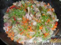 Фото приготовления рецепта: Паэлья с курицей - шаг №1