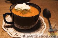 Фото к рецепту: Крем-суп с сельдереем