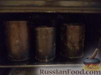 Фото приготовления рецепта: Кулич быстрого приготовления - шаг №12