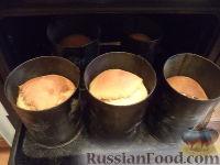 Фото приготовления рецепта: Кулич быстрого приготовления - шаг №13