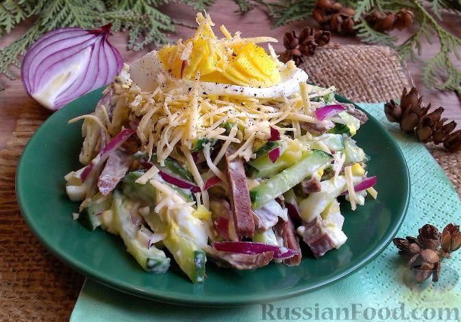 Салат из сердца и сыра