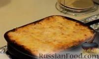 Фото приготовления рецепта: Гурьевская каша - шаг №9