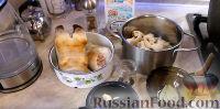Фото приготовления рецепта: Суп хаш - шаг №1