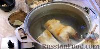 Фото приготовления рецепта: Суп хаш - шаг №2