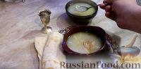 Фото приготовления рецепта: Суп хаш - шаг №8