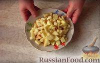 Фото приготовления рецепта: Пирожки с яблоками, из готового слоеного теста - шаг №1