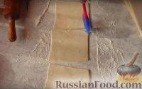 Фото приготовления рецепта: Пирожки с яблоками, из готового слоеного теста - шаг №2