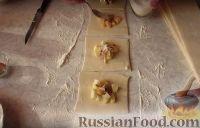 Фото приготовления рецепта: Пирожки с яблоками, из готового слоеного теста - шаг №3
