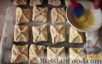 Фото приготовления рецепта: Пирожки с яблоками, из готового слоеного теста - шаг №4