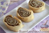Фото к рецепту: Пахлава-ролл с семечками