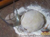 Фото приготовления рецепта: Творожное печенье с яблоками - шаг №1