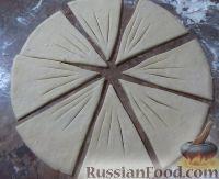 Фото приготовления рецепта: Творожное печенье с яблоками - шаг №4