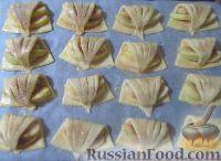 Фото приготовления рецепта: Творожное печенье с яблоками - шаг №8