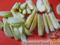 Фото приготовления рецепта: Творожное печенье с яблоками - шаг №5