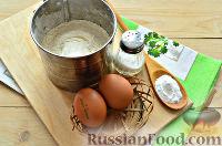 Фото приготовления рецепта: Баурсаки в сахарной глазури - шаг №1