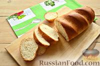 Фото приготовления рецепта: Бутерброды на праздничный стол - шаг №7