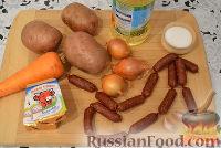 Фото приготовления рецепта: Сырный суп с копчеными колбасками - шаг №1