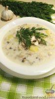 Фото к рецепту: Куриный суп с грибами и плавленым сыром
