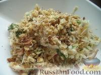Фото к рецепту: Салат из сельдерея и яблок