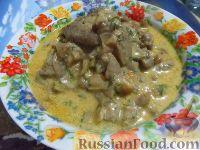 Фото к рецепту: Вешенки в индийском соусе