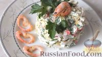 Фото к рецепту: Салат с кальмарами и крабовыми палочками