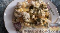 Фото к рецепту: Запеканка из цветной капусты с фаршем (в мультиварке)