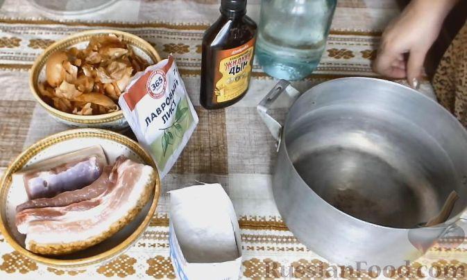 как приготовить сало с жидким дымом