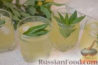Фото к рецепту: Освежающий лимонад