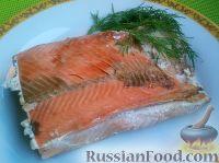 Фото к рецепту: Горбуша, запеченная в соли