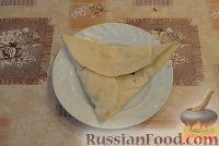 Фото приготовления рецепта: Закуска ёка с зеленью - шаг №3