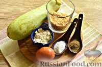 Фото приготовления рецепта: Кабачки в панировочных сухарях, запеченные в духовке - шаг №1