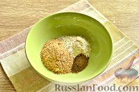 Фото приготовления рецепта: Кабачки в панировочных сухарях, запеченные в духовке - шаг №5