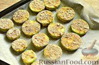 Фото приготовления рецепта: Кабачки в панировочных сухарях, запеченные в духовке - шаг №9