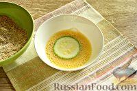 Фото приготовления рецепта: Кабачки в панировочных сухарях, запеченные в духовке - шаг №7