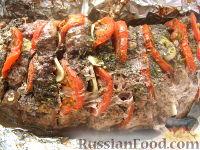 Фото к рецепту: Мясо в фольге с итальянским акцентом