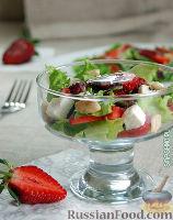 Фото к рецепту: Салат с клубникой