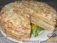 """Торт """"Наполеон"""" Sm_13993"""