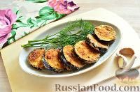 Хрустящие баклажаны в панировке из муки на сковороде - рецепт пошаговый с фото