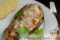 Фото к рецепту: Запеченные баклажаны с мясом, по-итальянски