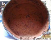 Фото приготовления рецепта: Большой праздничный торт - шаг №2