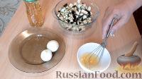 """Фото приготовления рецепта: Жареные баклажаны """"Как грибы"""" - шаг №3"""