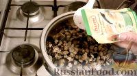 """Фото приготовления рецепта: Жареные баклажаны """"Как грибы"""" - шаг №8"""