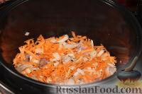 Фото приготовления рецепта: Перловая каша с мясом и овощами (в мультиварке) - шаг №7