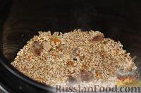 Фото приготовления рецепта: Перловая каша с мясом и овощами (в мультиварке) - шаг №8