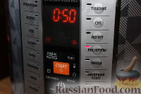 Фото приготовления рецепта: Перловая каша с мясом и овощами (в мультиварке) - шаг №10