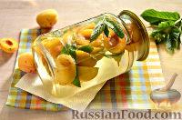 Фото к рецепту: Компот из абрикосов с мятой, на зиму